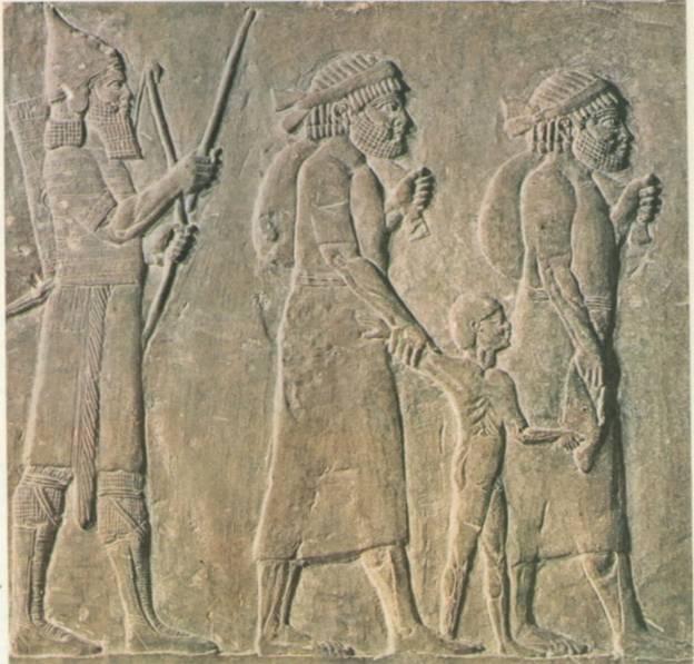 AssyrianExile